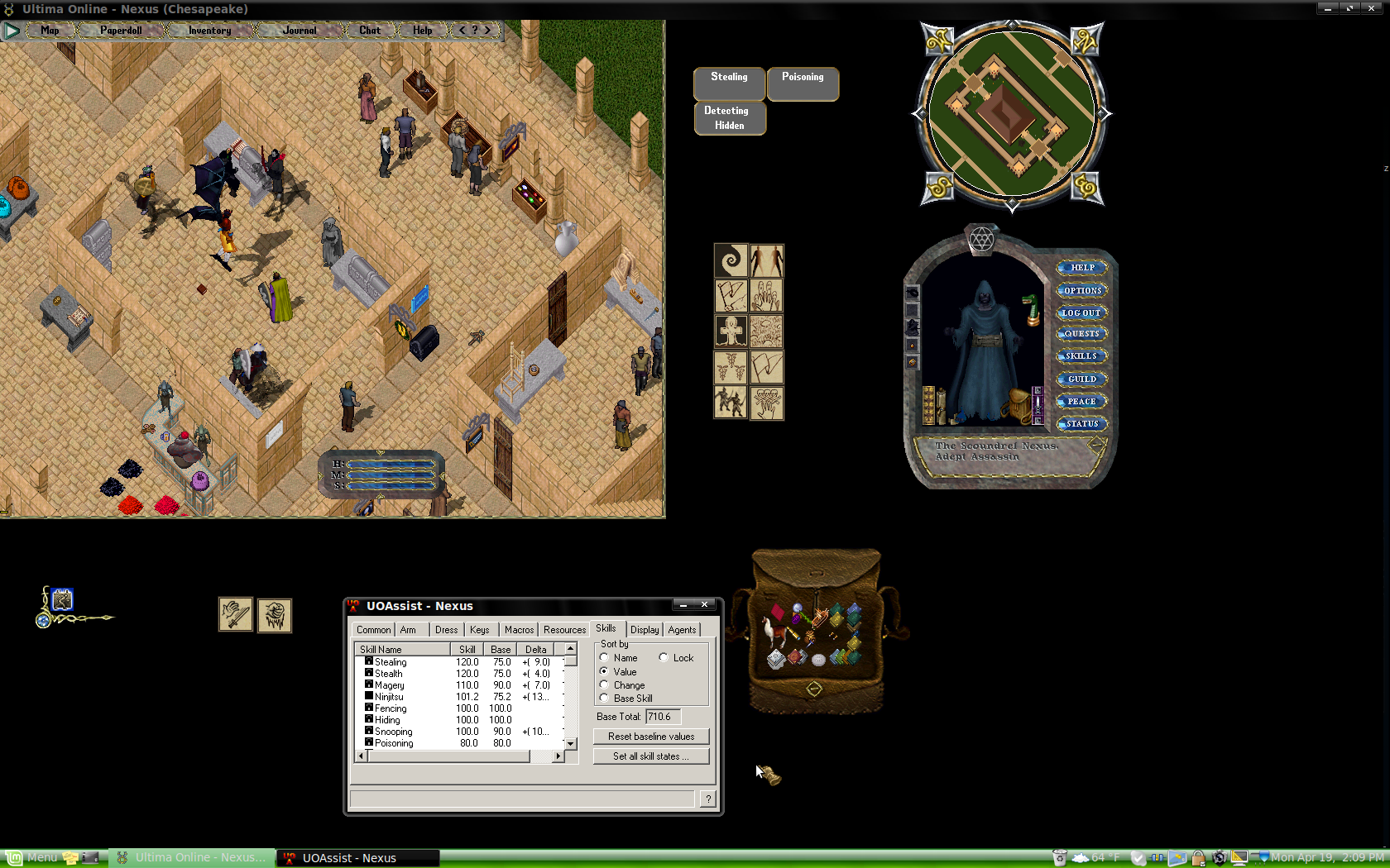 uo on Linux